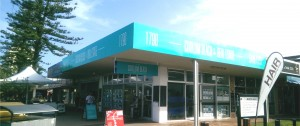 coolum-beach-real-esate-office